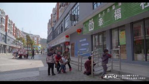 5220秒!贵州遵义记录易地搬迁的电影《进城记》全国上映!