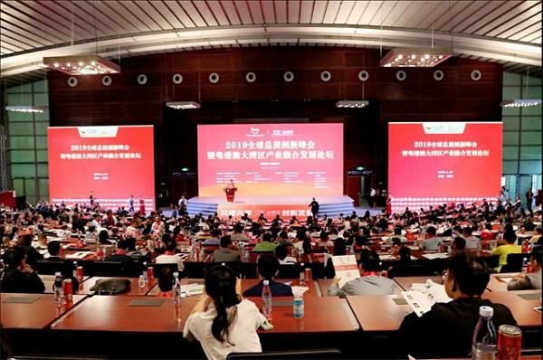 2021全球总裁创新峰会4月25日深圳举行