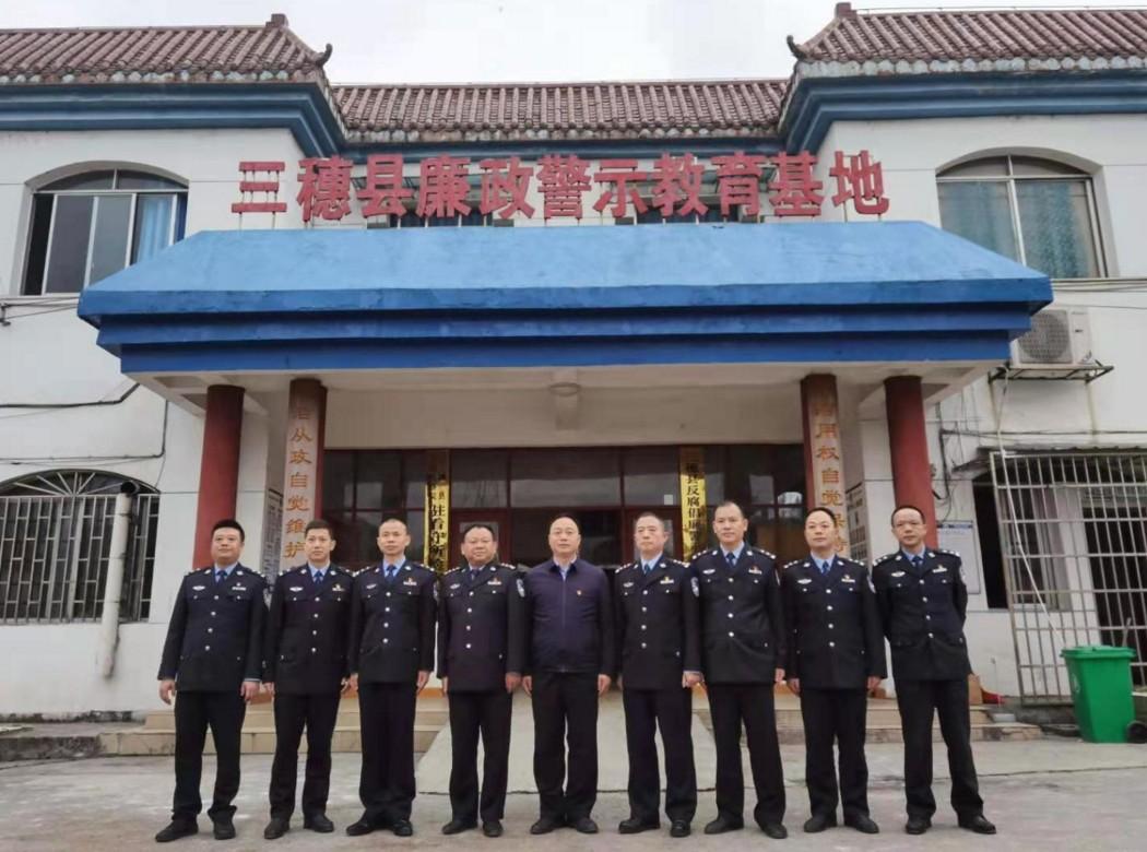镇远县公安局党委参观廉政教育基地