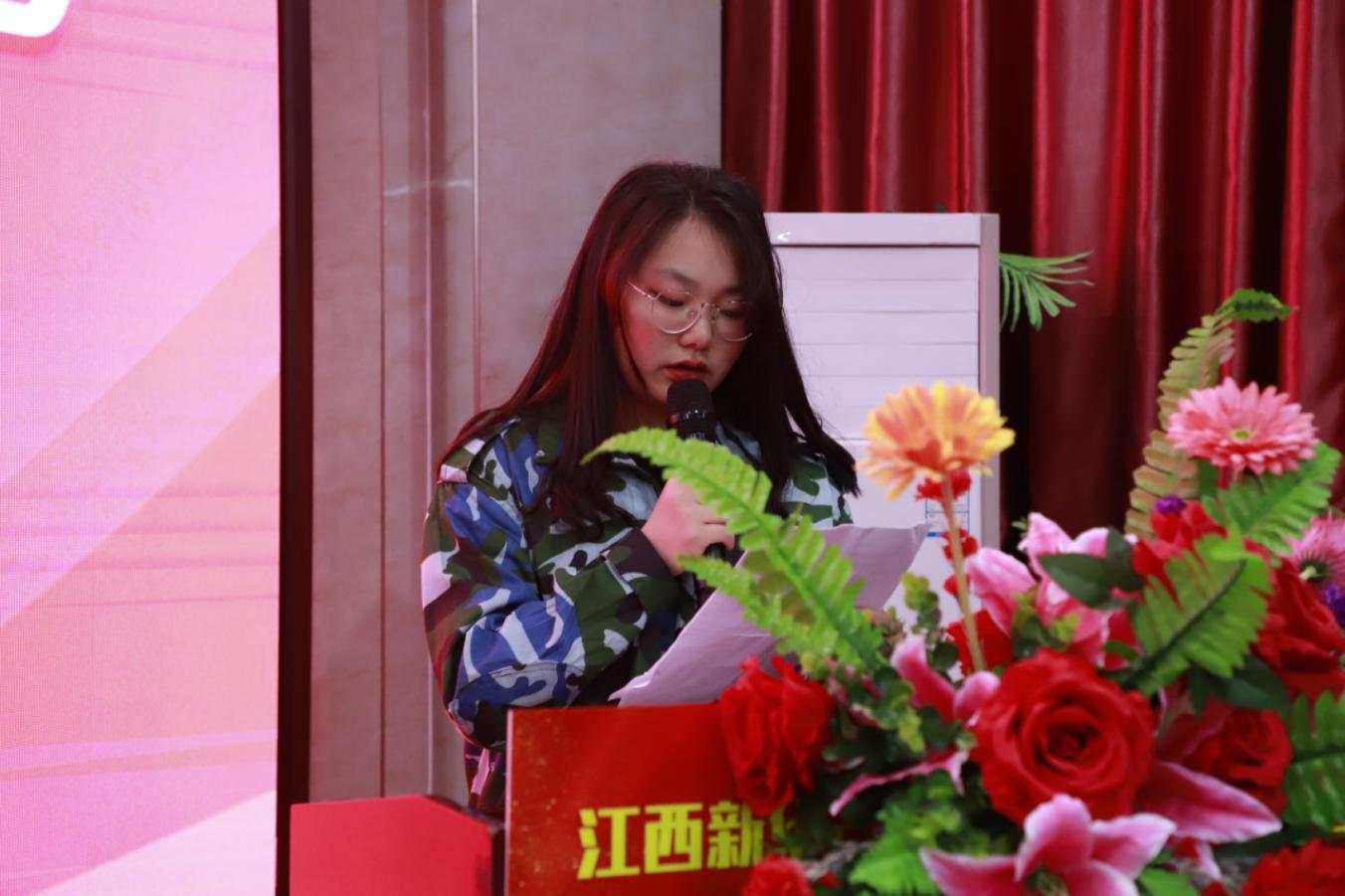 江西新华电脑学院2021年春季新生开班典礼 青春绽放,梦想起航!