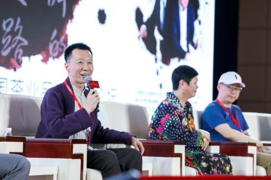 """""""浮梁论道 振兴国茶""""2021中国茶业品牌营销论坛圆满落幕"""