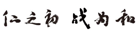 仁战1935联名贵阳吃货团,让在座的干饭人都燃起干酒魂!