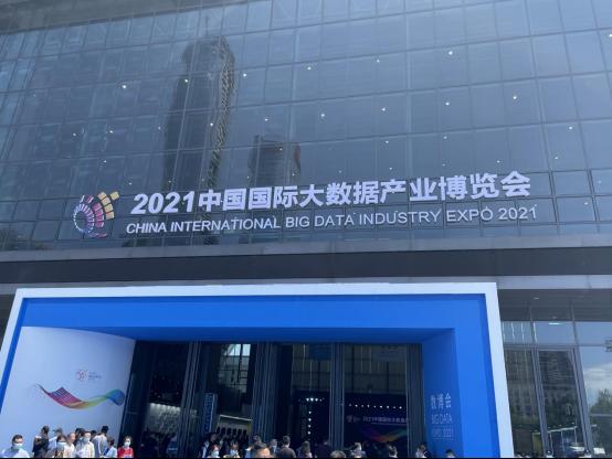 贵州餐饮行业数据化运营发展正腾飞 译乐茶饮打造数化经济新优势