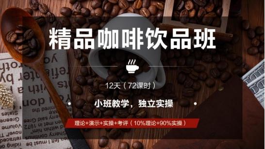 中国邮政开奶茶店了?!国企奶茶?有编制吗?包邮吗?