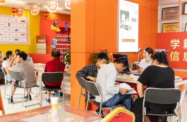 报读指南 来江苏新东方烹饪技术学校,那么多热门专业怎么选?