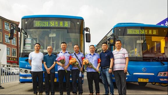 阳明花鸟文化旅游城已通公交 快上车!