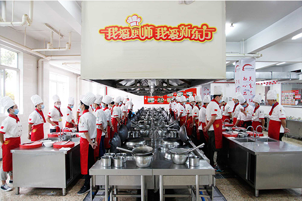 美食研学游|邂逅杭州新东方,体验烹调的魅力!