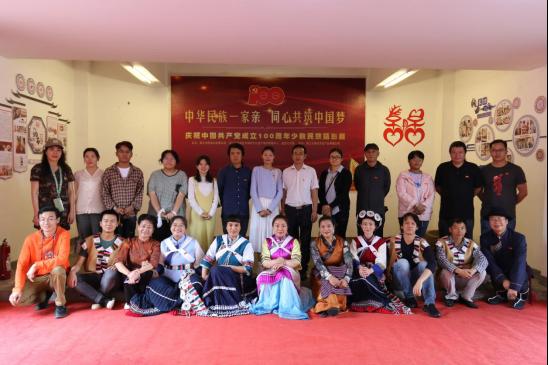 丽江庆祝建党100周年少数民族摄影展举办