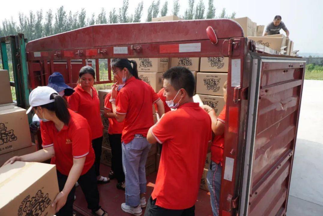 中和农信:打造有温度的团队,助力乡村振兴