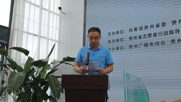 第六届贵州省文明旅游志愿者形象大使大赛——成长之路出征仪式在龙洞堡阳明花鸟文旅城举行