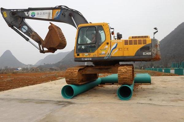 贵州造管道在第十七届中国国际中小企业博览会上向全球发布