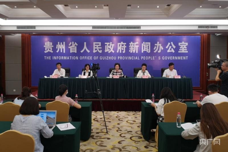 贵州省劳动力搬迁家庭就业率达93.07%