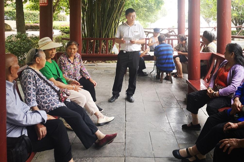 富德生命人寿贵州分公司积极开展金融知识普及月活动