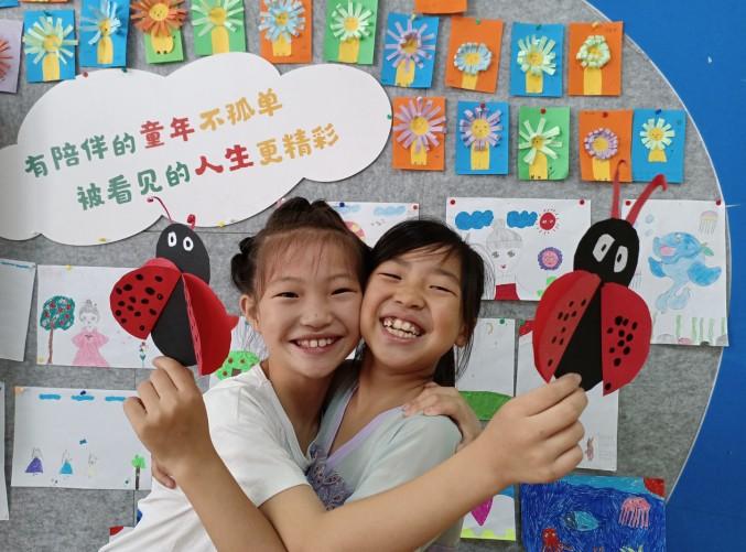 3年建成115个社区站点 善行贵州·益童乐园累计服务儿童100万人次