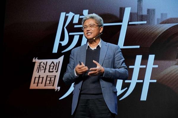 """百名院士讲授顶尖科技知识 """"科创中国""""联手抖音打造《院士开讲》"""